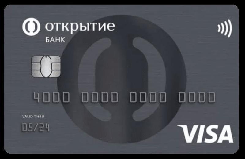 Банк Открытие - Кредитная карта 120 дней