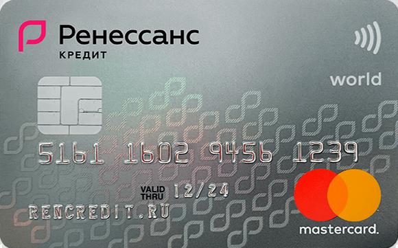 Ренессанс Кредит - кредитная карта Drive