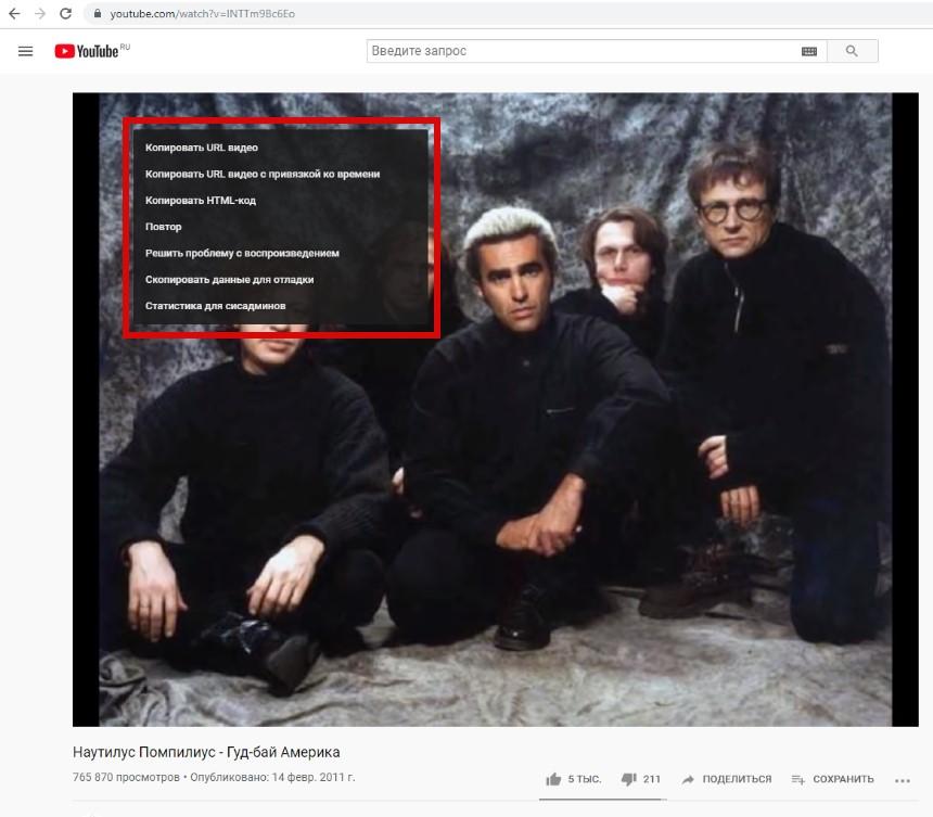функции Google Chrom