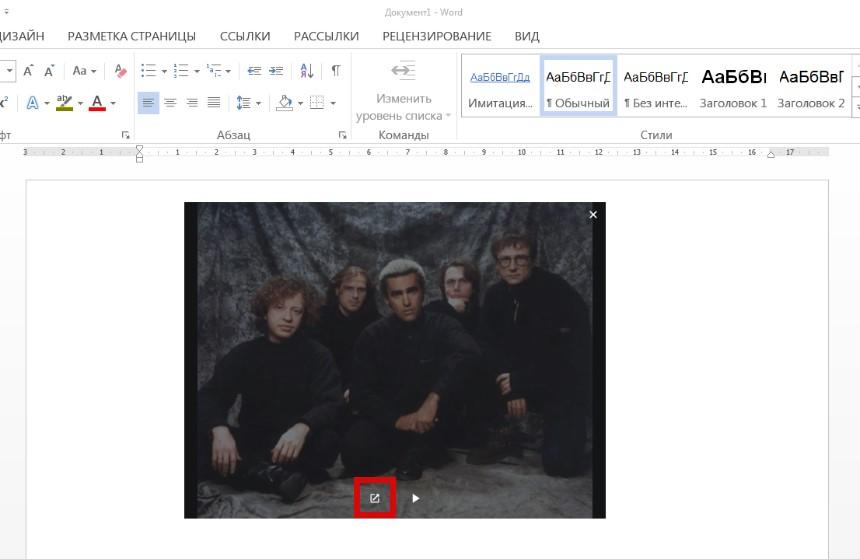 Функции Google Chrom 3