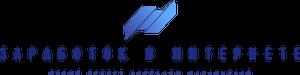 Новый проект Светланы Максимовой: заработок в интернете