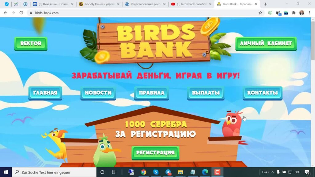 сетевые игры онлайн